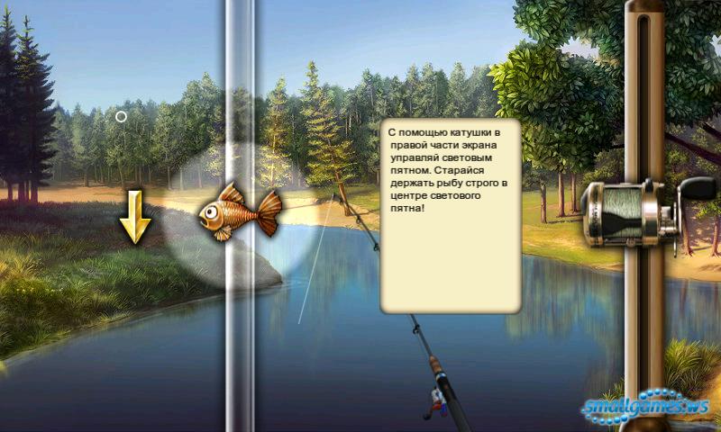 Бесплатно Игру Рыбное Место Большой Улов На …