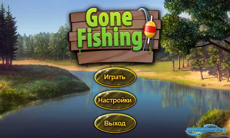 Рыбное место на Андроид Русская версия - …