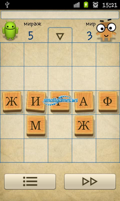 скачать бесплатно игру балда на русском языке на андроид - фото 7