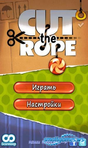 Cut the Rope HD (2012/Android/RUS)