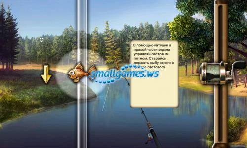 Рыбное место (2012/ENG/Android)