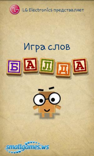 Балда (2011/RUS/Android)
