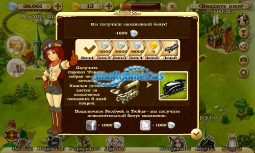 Железная Дорога (2012/RUS/Android)