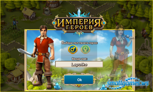 Империя Героев (2012/RUS/Android)