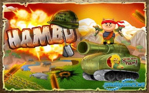 Hambo (2012/ENG/Android)