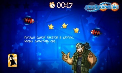 Start The Rockets (2012/Android/RUS)