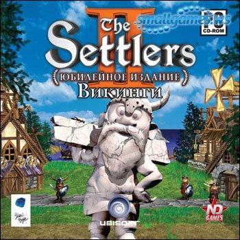 The Settlers II. Юбилейное издание. Викинги