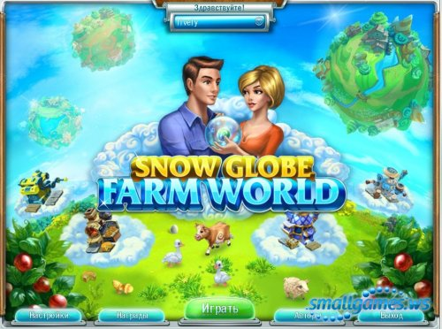 Snow Globe: Farm World (рус)