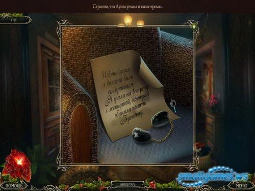 Страшные сказки 3. Желания. Коллекционное издание
