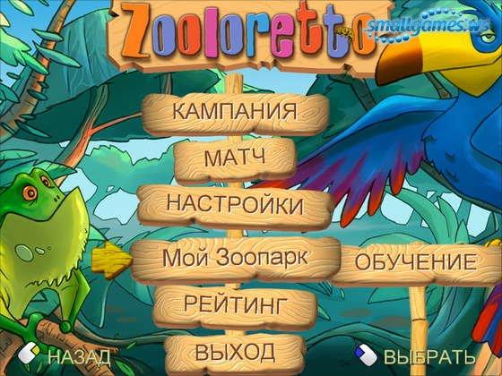 Zooloretto 2012 / Русский Other скачать торрент бесплатно.