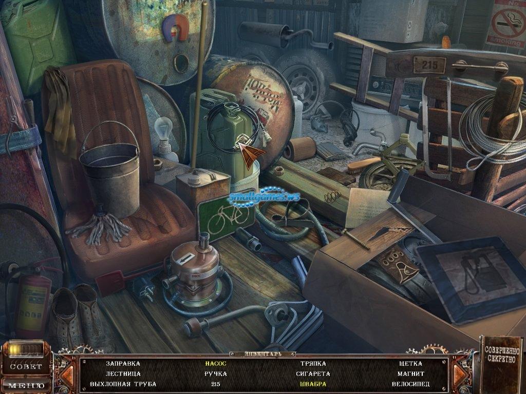 http://smallgames.ws/uploads/posts/2012-08/1344522628_topsecretfinders_3.jpg