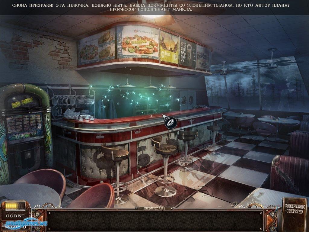 http://smallgames.ws/uploads/posts/2012-08/1344522646_topsecretfinders_4.jpg