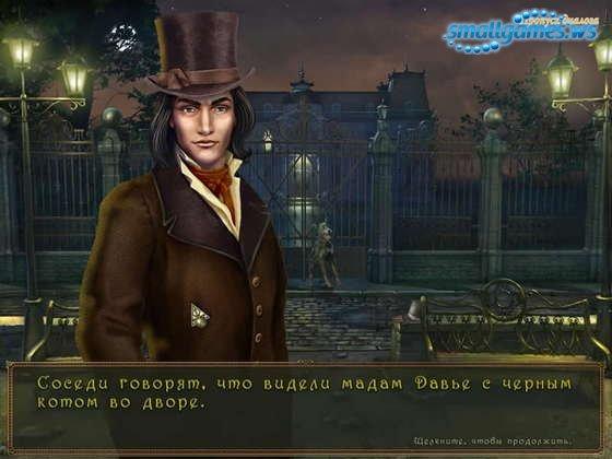 http://smallgames.ws/uploads/posts/2012-08/1344846212_darktalestheblackcat-2.jpg