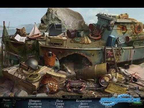 Загадочные Истории: Остров Потерянных Душ. Коллекционное издание