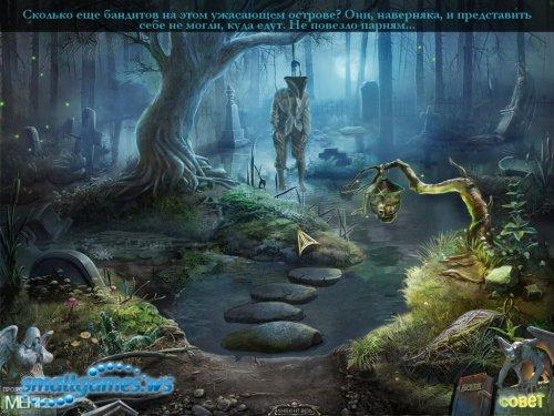 Redemption Cemetery 3: Grave Testimony. Collectors Edition (русская версия)