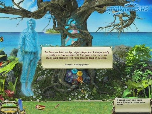Secret Mission: the Forgotten Island (русская версия)