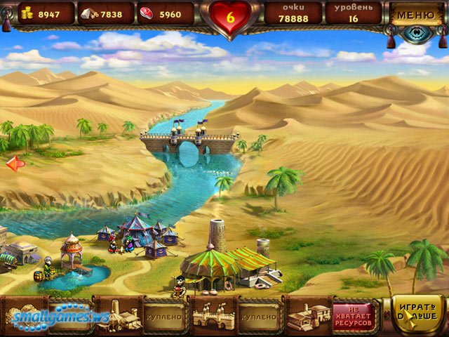 http://smallgames.ws/uploads/posts/2012-09/1347377817_cradle-of-persia-scr03.jpg