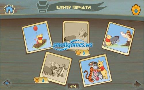 Медвежонок Винни и его друзья (2011/ RePack)