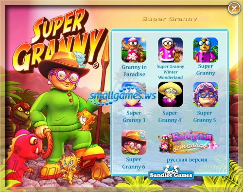 Super Granny 7-in-1