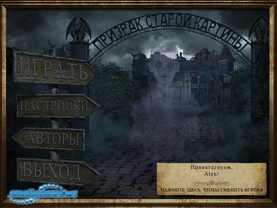 http://smallgames.ws/uploads/posts/2012-10/1350635625_detectiveagency3-main.jpg