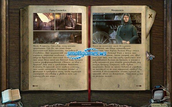 http://smallgames.ws/uploads/posts/2012-10/1351366660_03.jpg