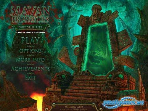 Mayan Prophecies: Ship of Spirits Collectors Edition