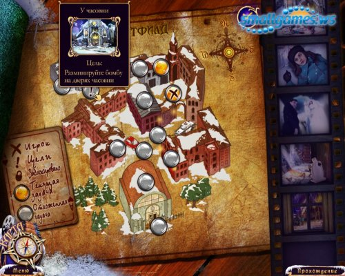 Mystery Trackers 4: The Four Aces Collectors Edition (русская версия)