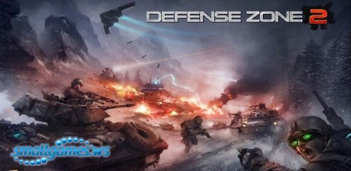 Defense zone 2 HD (2012)