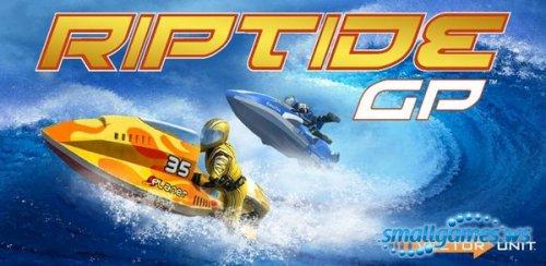 Riptide GP 1.3.3 (2012)