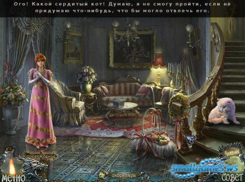 Shadow Wolf Mysteries: Cursed Wedding Collectors Edition (русская версия)
