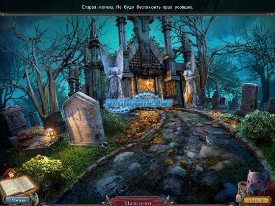 http://smallgames.ws/uploads/posts/2012-11/1351947223_04.jpg