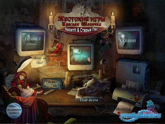 http://smallgames.ws/uploads/posts/2012-11/1351947233_01.jpg