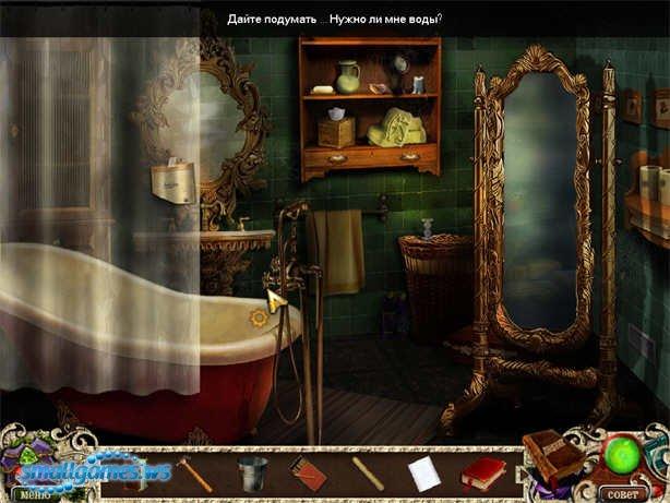 http://smallgames.ws/uploads/posts/2012-11/1352033230_smallgames.ws_doctor5.jpg