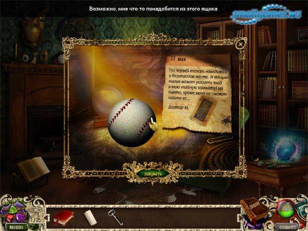 http://smallgames.ws/uploads/posts/2012-11/1352033231_smallgames.ws_doctor7.jpg