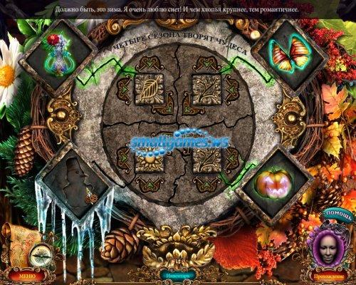 Unfinished Tales: Illicit Love Collectors Edition (русская версия)