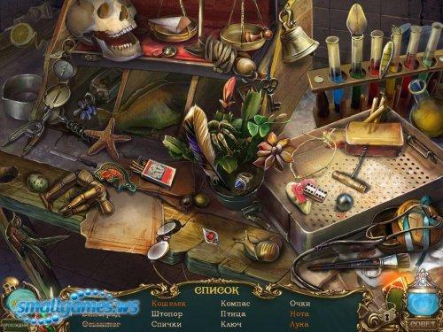 Легенды о призраках 3: Предприниматель. Коллекционное издание (2012/Rus)