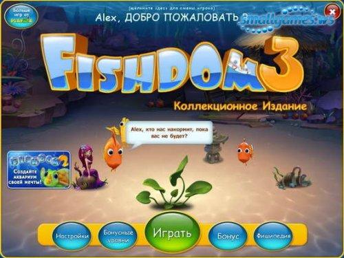 Fishdom 3 Коллекционное издание
