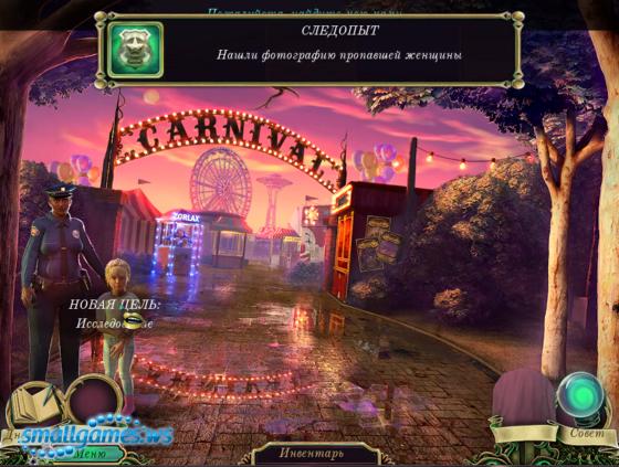 http://smallgames.ws/uploads/posts/2012-12/1355837322_smallgames.ws_bezymyannyj.png