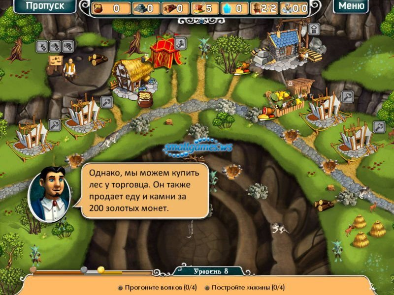 http://smallgames.ws/uploads/posts/2012-12/1356643065_smallgames.ws_dragon4.jpg