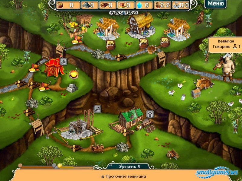 http://smallgames.ws/uploads/posts/2012-12/1356643065_smallgames.ws_dragon5.jpg