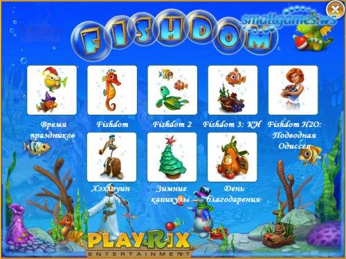 Fishdom Pack
