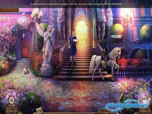 Detective Quest: The Crystal Slipper. Collectors Edition (русская версия)