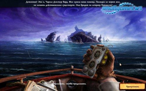 Таинственные истории: Похититель душ. Коллекционное издание