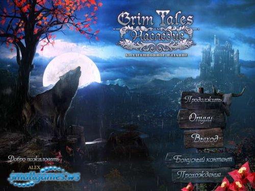 Grim Tales. Наследие. Коллекционное издание