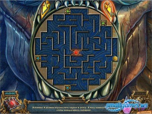 Spirits of Mystery 3: The Dark Minotaur Collector's Edition (русская версия)