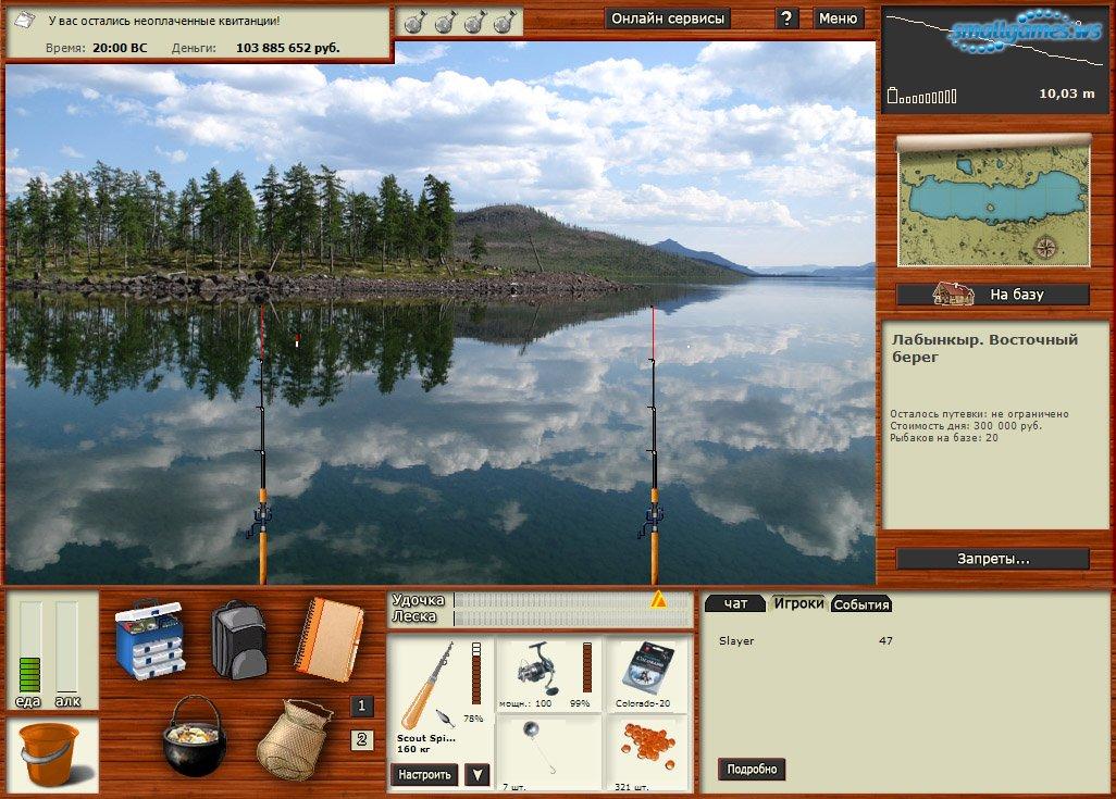 Играть В Рыбалку На Озере Для Андроид