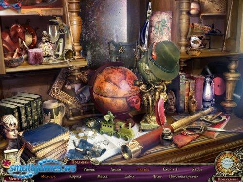 Священные легенды 2: Тамплиеры Коллекционное издание