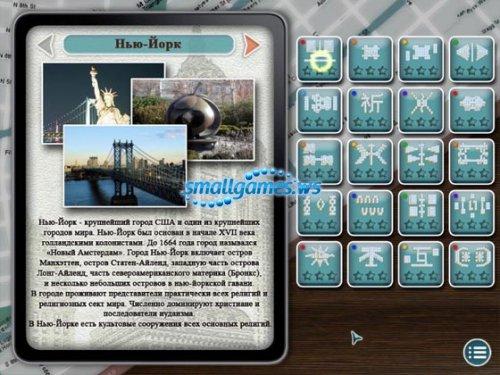 Величайшие города мира: маджонг