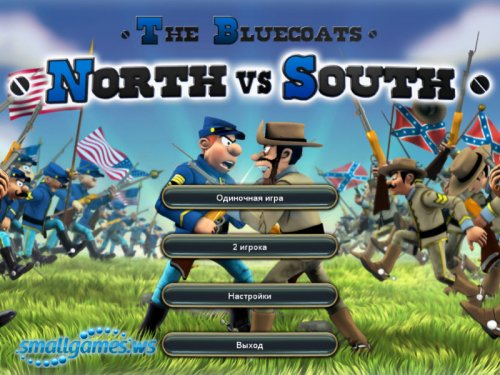 The Bluecoats: North vs South (русская версия)