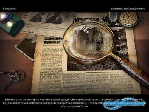 Агентство аномальных явлений. Тайна приюта Синдерстоун. Коллекционное издание
